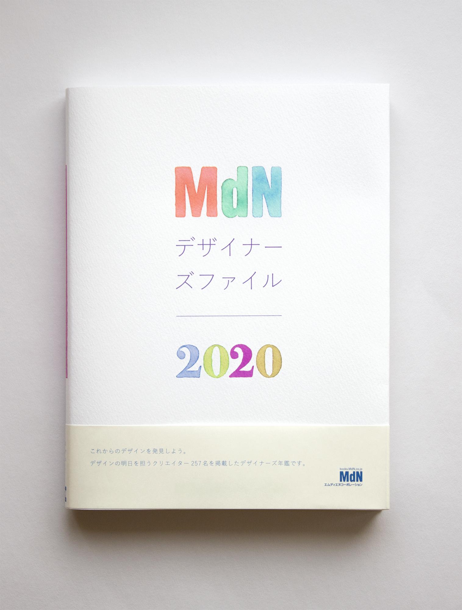 /MdN_1.jpg