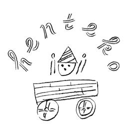 h_logo_72dpi
