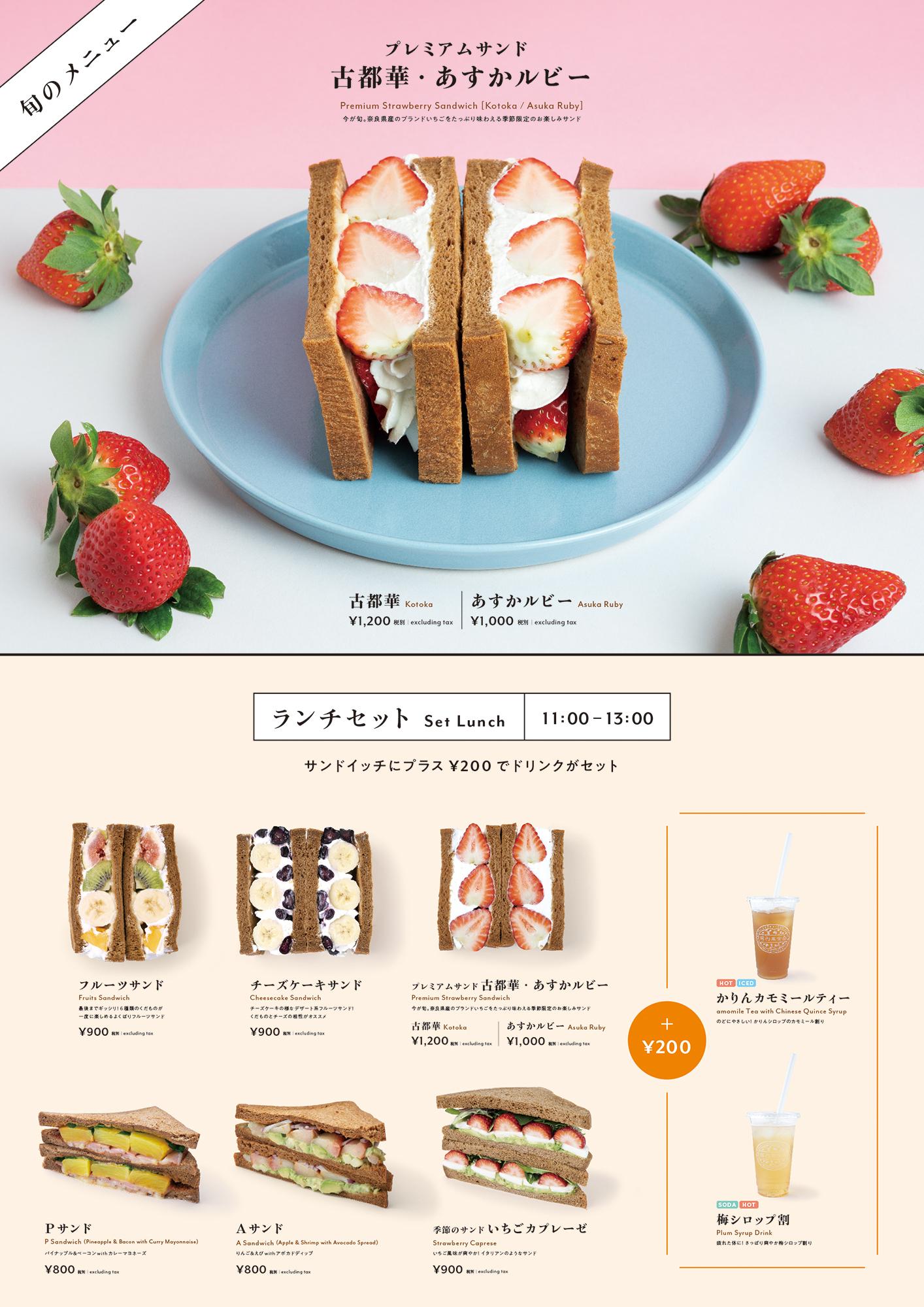 horiuchi_menu_shun_2019spring.jpg