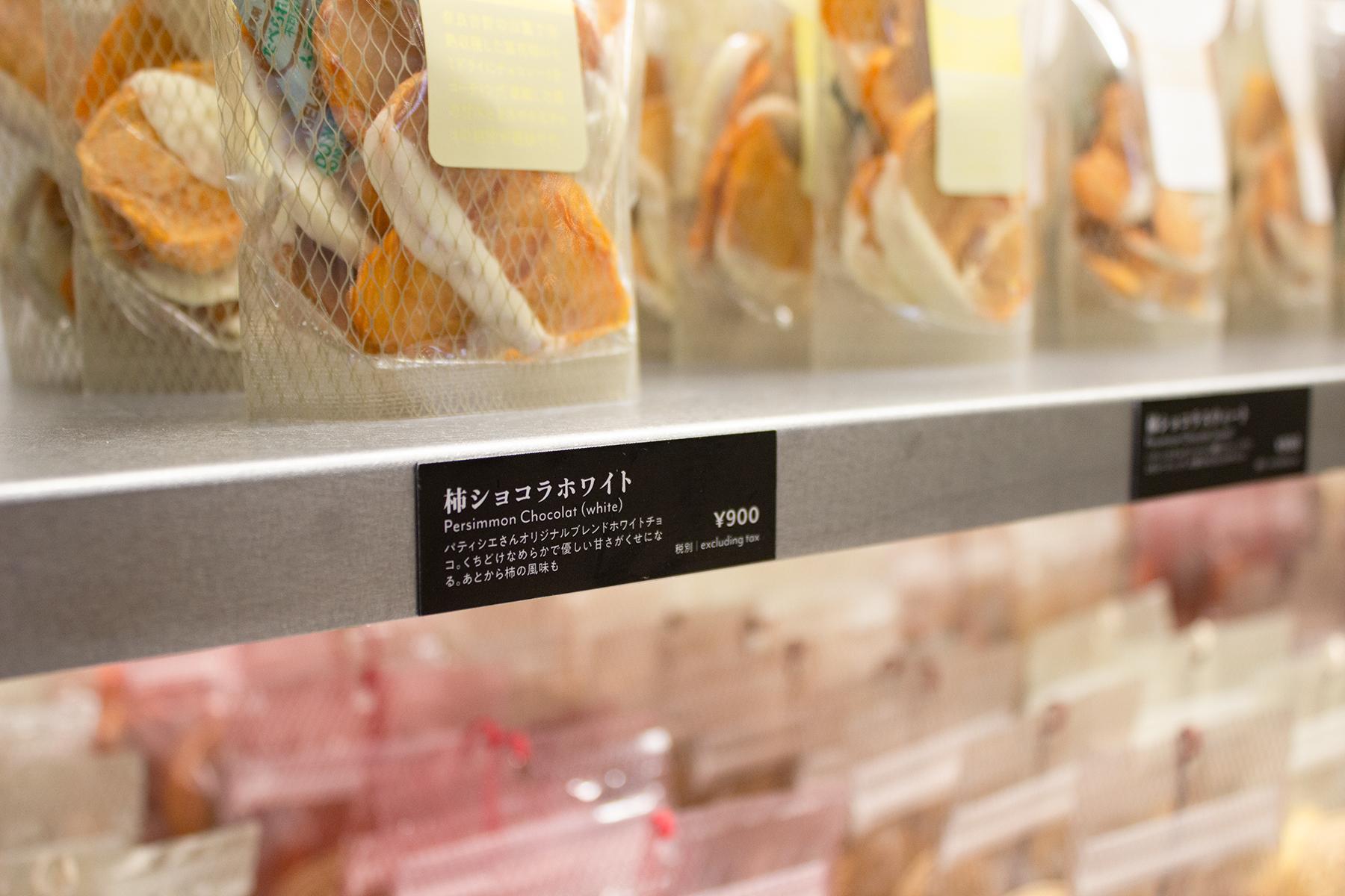 horiuchi_pricecard.jpg