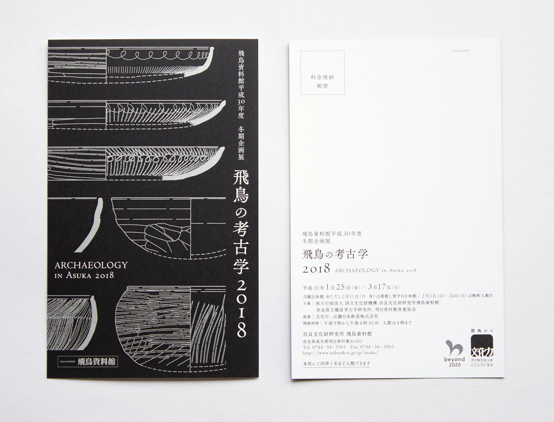 kouko_DM.jpg