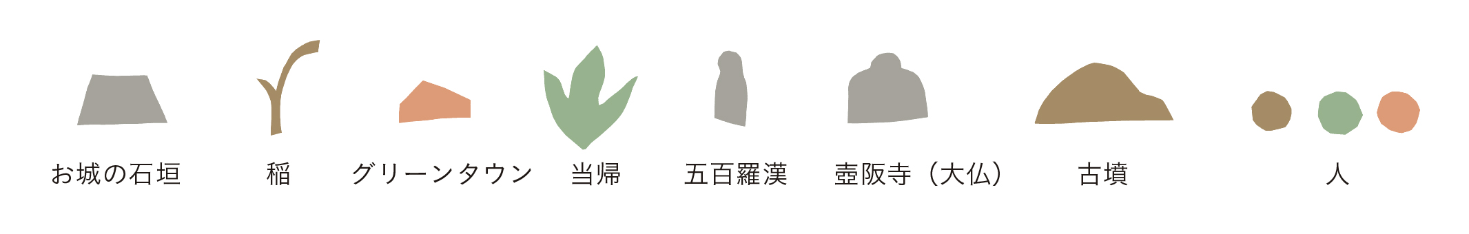 logo_parts.jpg