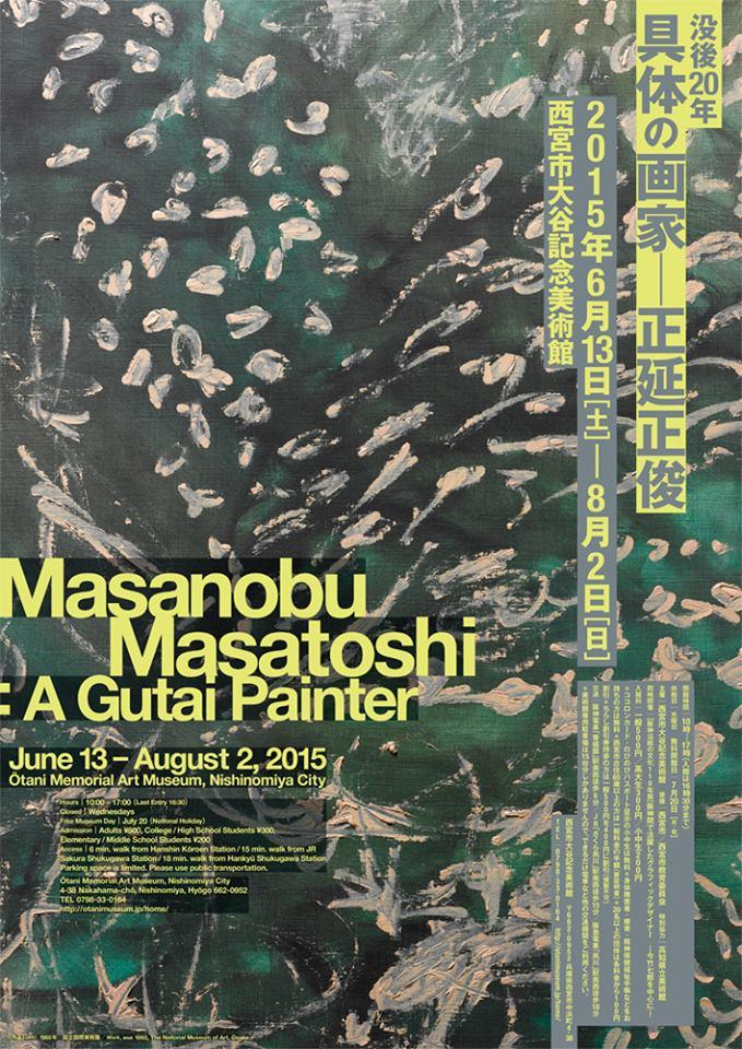 masanobu_b2.jpg
