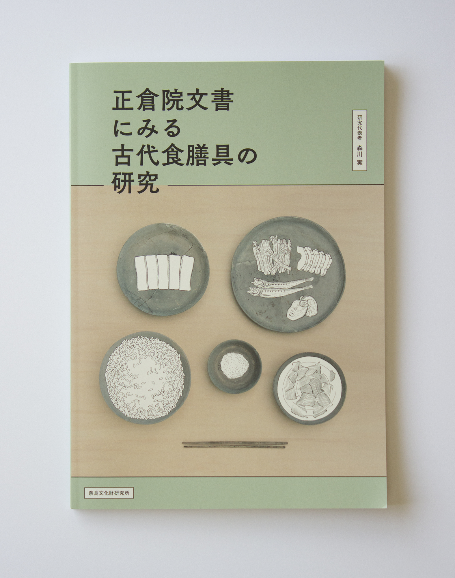 /morikawasan_1.jpg