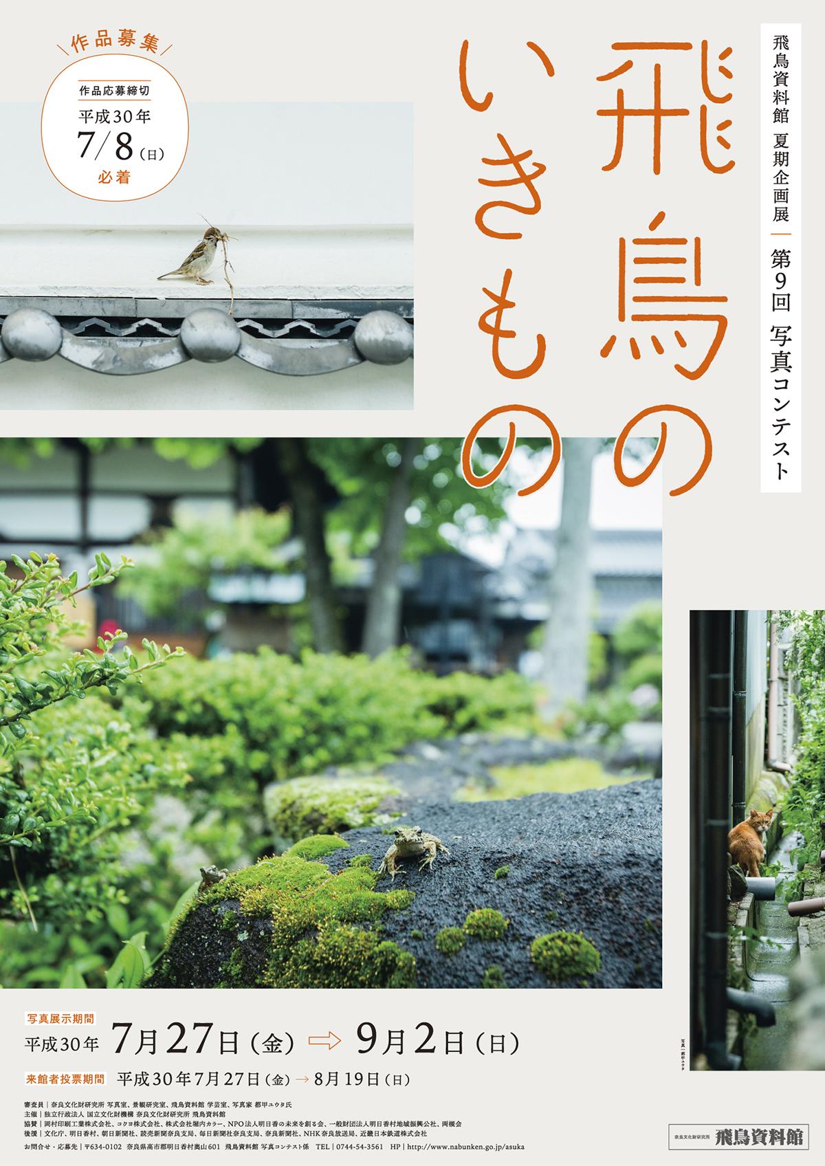 poster_B2_OL.jpg