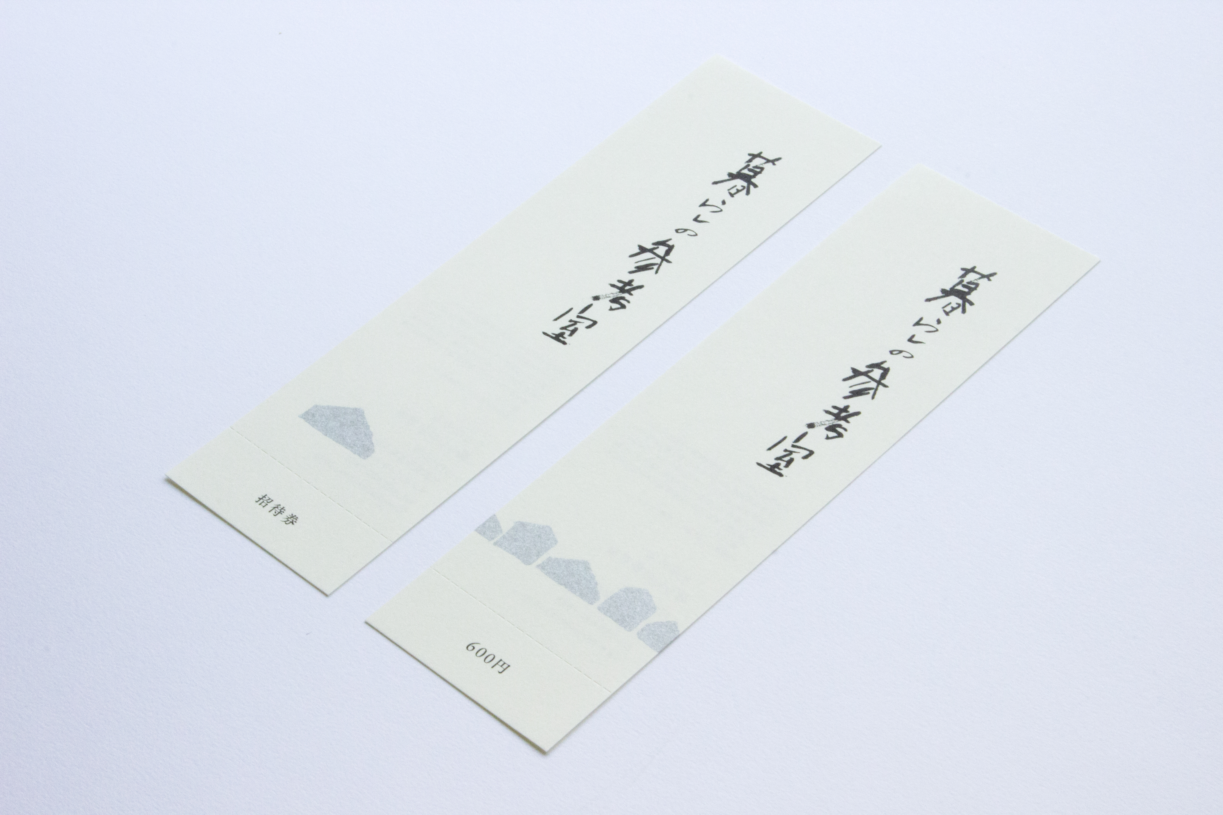 /vison_kurumi_ticket.jpg