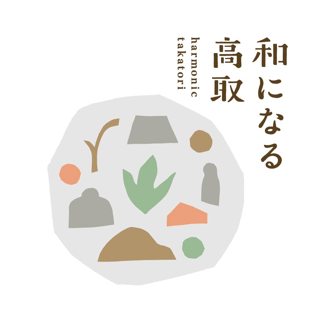 waninarutakatori_RGB.jpg